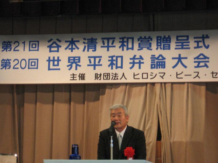 平野伸人さん、谷本清平和賞受賞...